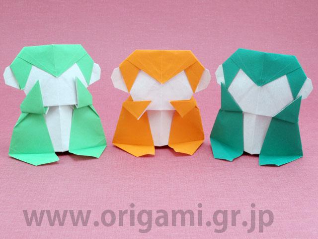 Origami – eine Bereicherung für den Mathematik ... - SwissGifted | 480x640