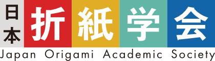 日本折紙学会
