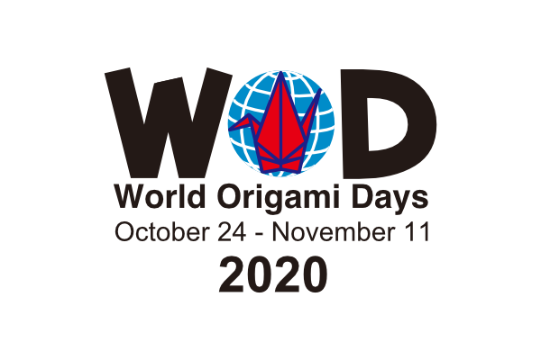 World Origami Days 開催中